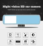 Détection de mouvement de l'appareil-photo H. 264 de tableau de bord du véhicule DVR de miroir de FHD Vearview