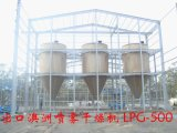 High Speed ​​Centrifuge Spray Dryer (LPG)