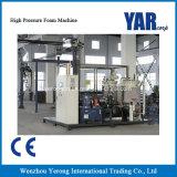 高品質PUの販売のための高圧泡機械