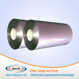 Película del laminado del aluminio de los materiales de la batería de litio para el conjunto de las células de la bolsa (GN-DNP113)