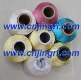 Cotton Coreの純粋なSilver Metallic Yarn