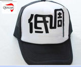 Gorras de béisbol y sombreros en blanco de encargo