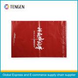 Nouveau sac en polyperformé personnalisé à base de LDPE à coextrusion