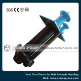 縦スピンドルスラリーポンプ、排水の油溜めポンプ