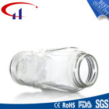 350ml First Level Glass Food Container (CHJ8079)