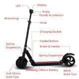 Ce/Rohsの承認250Wのリチウム電池の軽量の電気スクーター2の車輪の折る移動性のスクーター