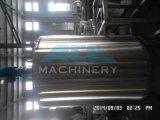 500L 200rpm混合の速度の衛生ステンレス鋼ジュースの混合タンク(ACE-JBG-F8)