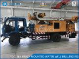 YDC-2B1トラックによって取付けられる井戸の掘削装置