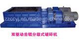 China-Chinesische Mauer BAOQUANCoal Steinkohle-Anzeigeinstrument-Zahn-Hülsen-Zerkleinerungsmaschine