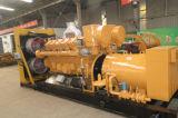 강철 공장에서 사용되는 산업 발전기 석탄 가스 또는 Semi-Coke 가스 발전기 Lvhuan 400kw