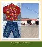 2016流行および熱い販売の人、Child Used Clothing (FCD-002)女性