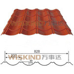 Feuillard ondulé de toiture et de revêtement