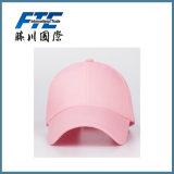 Chapeau de Snapback de chapeaux de casquettes de baseball de sport de coton d'OEM