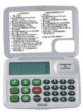 Het medische Coronaire Risico & Ldi van de Calculator van Cr-Ldl van de Calculator van de Zak