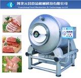 Tagliatrice ad alta velocità della tagliatrice della ciotola della carne di vuoto (ZKZB125)