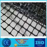 Размер клетки 39X39mm PP двухосный Geogrid 30/30kn/M