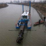 Земснаряд раздела резца Kaixiang с сертификатом ISO9001