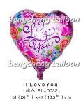 Украсьте воздушный шар фольги (SL-D032)
