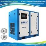 Service d'OEM d'Airpss toute couleur de peinture pour le compresseur d'air de vis