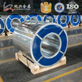 熱いすくいの電流を通された鋼鉄鉄のコイル(DX51D+Z SGCC Z275)