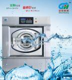 Machine à laver commerciale avec le corps médical de machine à laver