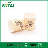 China-kundenspezifisches Drucken-heißes Großhandelswegwerfgetränk-Papiercup