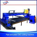 重いガントリー金属板の&Pipe血しょうOxyfuel CNCの打抜き機
