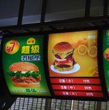 Rectángulo ligero de la promoción del restaurante de los alimentos de preparación rápida