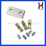 Cuadrado/imán magnéticos del bloque con los orificios