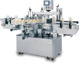 Máquina de etiquetas quadrada do frasco redondo para a linha de enchimento