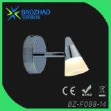El nuevo diseño del punto de luz con el titular de la lámpara desmontable