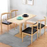 간단한 유럽 대중음식점 모방하 나무 의자