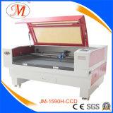 정확한 절단 (JM-1590H-CCD)를 위한 사진기를 가진 CNC Laser 절단기