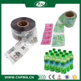 Contrassegno automatico del manicotto dello Shrink di PVC/Pet per la bottiglia della spremuta