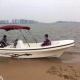 18FT 선체 밖 엔진 유형 섬유유리 어업 Panga 배
