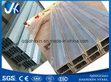 Fascio d'acciaio galvanizzato laminato a caldo dell'acciaio per costruzioni edili H del segnale (A36, SS400, Q235B, Q345B, S235JR, S355)