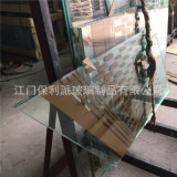 3mm -25mm Flat / Curved / Bend Tempered Glass