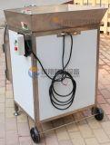 Grand type machine de découpage en tranches végétale industrielle, coupeur de pomme de terre (FC-336)