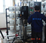 Завод Cj103 опреснения системы обратного осмоза