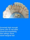 Зубоврачебные материалы Ce пользы кроны E-Макс