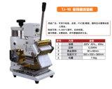 Tj-90手動熱い切手自動販売機