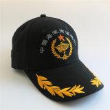 Borda/viseira longa/boné de beisebol militar da marinha