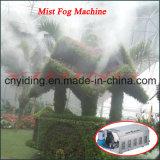 Grosser Strömungsgeschwindigkeitmisting-Kühlsysteme (YDM-0740R)