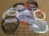 PC400-7掘削機ブームおよびアームサービスキット