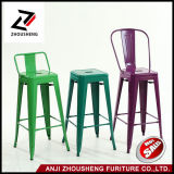Modern Style Metal High Chair Bar Stool Bar Furniture para Venda Bar Stool Zs-T-630xb