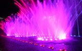 Fontana di acqua della fontana di acqua di musica in Nha Trang Vinpearlland