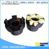 Hzcd Lmのプラム整形伸縮性がある小型Cardanの産業カップリング