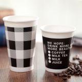 커피 종이컵 또는 고품질 종이컵, 서류상 커피 잔