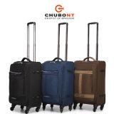 Chubont Qualitäts-Form-weiches Gepäck 2017