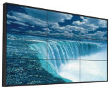 46inch LCD Display Vidoe Wall für Advertizing Playing P4655